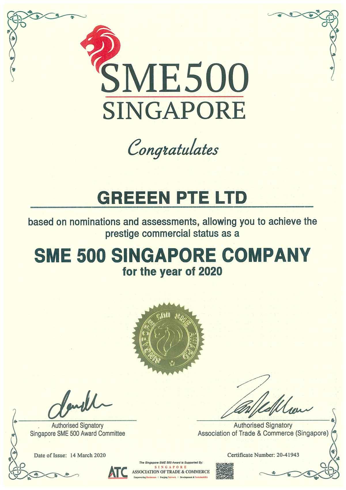 SME500 Singapore 2020-2021 Award Cert
